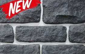 Каменный утес